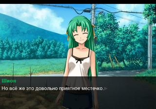 Restriction/Ограничение screenshot 1