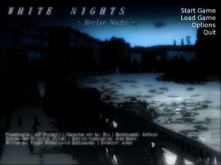 White Nights screenshot 1