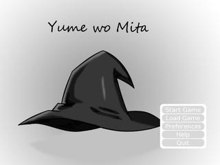 Yume wo Mita screenshot 1