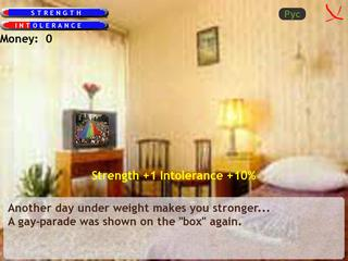 A Game screenshot 1