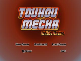 Touhou Mecha: Hell's Rising screenshot 4