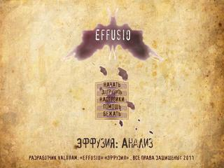 EFFUSIO screenshot 4