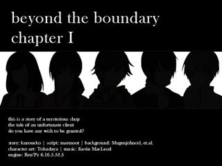 Beyond The Boundary, Chapter I screenshot 1