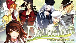 Dandelion ~Wishes Brought to You~ screenshot 3